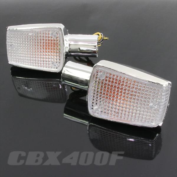 CBX400Fメッキウインカー