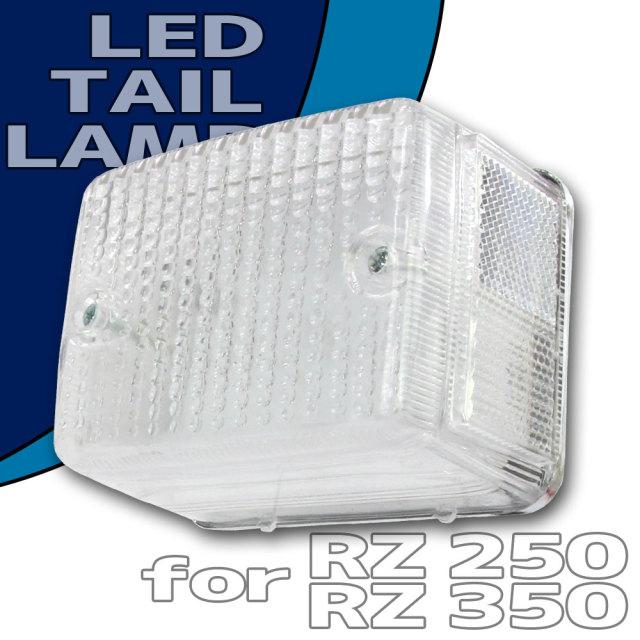 RZ250 RZ350 純正タイプ LED テールランプ ASSY クリアレンズ ナンバー灯付き YAMAHA ヤマハ