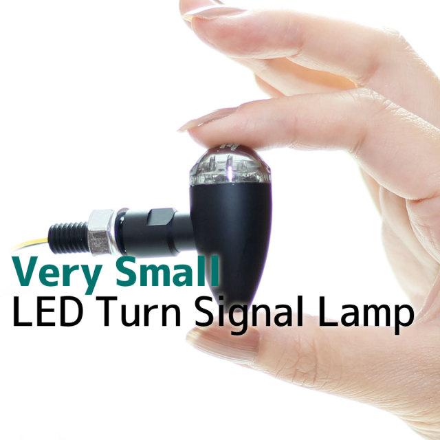 マイクロ ミニ LED ブレット ウインカー 超小型 ウィンカー ブラックボディ スモークレンズ 車検対応 2個セット
