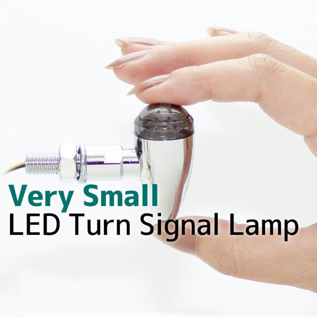 マイクロ ミニ LED ブレット ウインカー 超小型 ウィンカー クロームボディ スモークレンズ 車検対応 2個セット