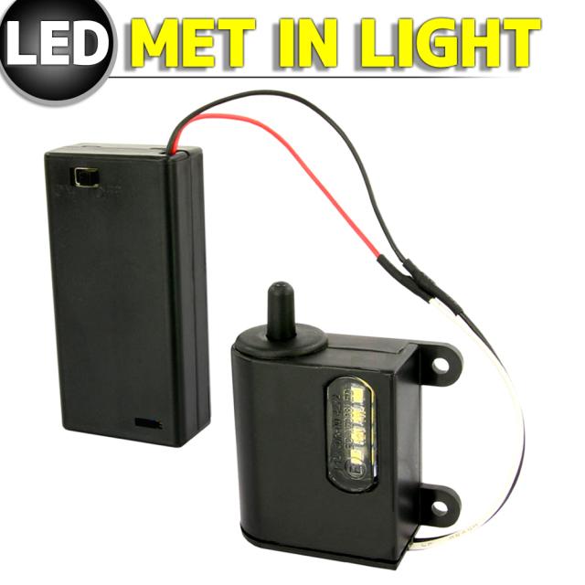 電池式メットインライト