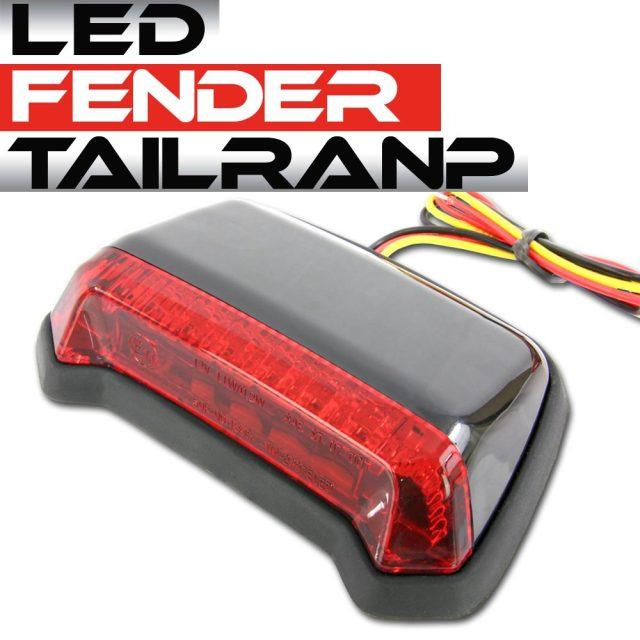 汎用 フェンダーマウント LED テールランプ ブラックボディ レッドレンズ
