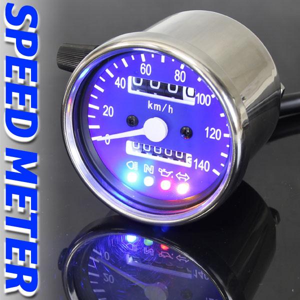スピードメーター ブルー