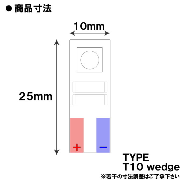 2連 キャンセラー内蔵 LEDバルブ サイズ