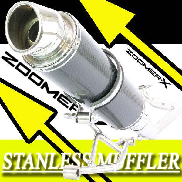 ズーマーX用(JF52):カーボンサイレンサーカスタムマフラー