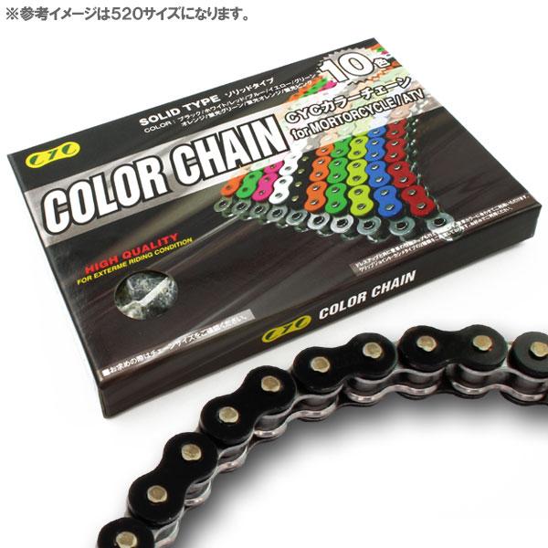バイク用カラーチェーン ブラック