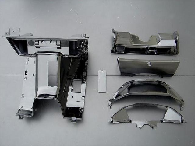 フュージョン用(MF02):塗装済みインナーカウル