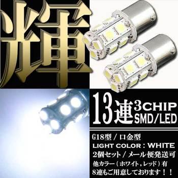 S25 シングル ホワイト