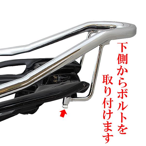 マジェスティ250用(SG20J/4D9):メッキタンデムバー