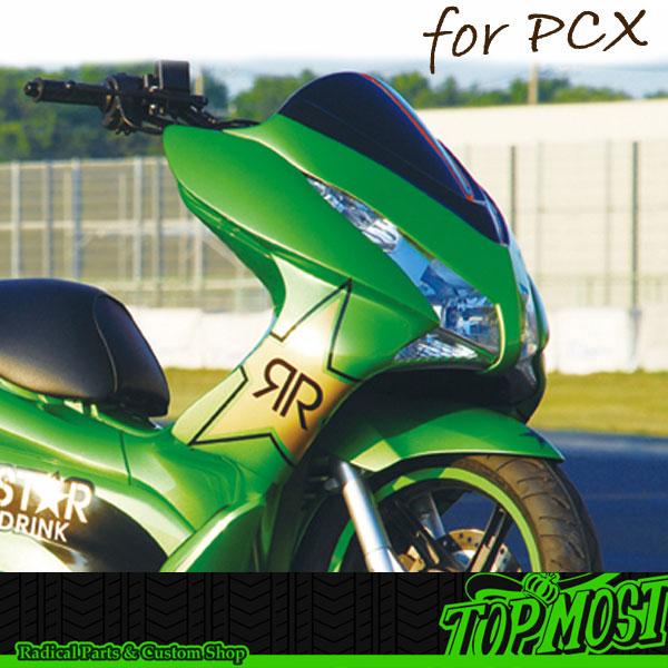 トップモスト PCX フェイス サイド セット