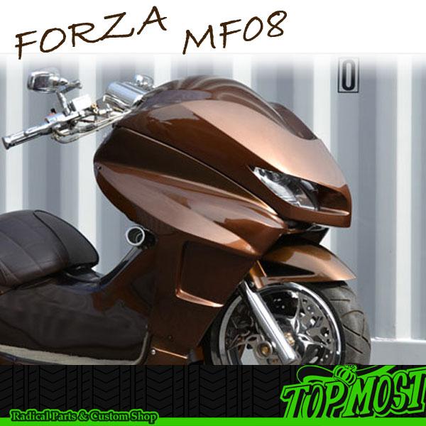 トップモスト MF08 DGフェイス