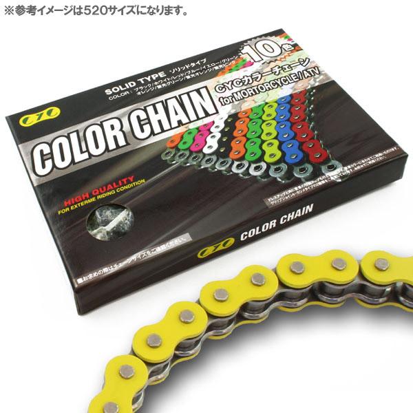 バイク用カラーチェーン イエロー