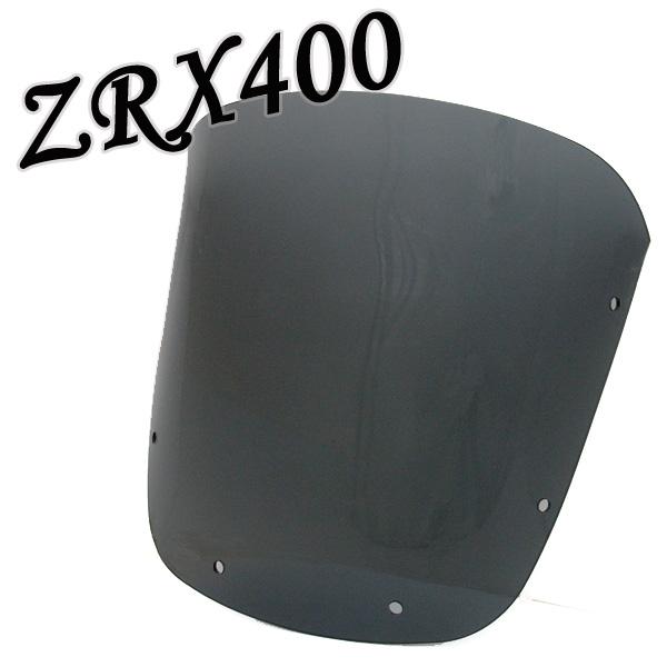 ZRX400用(ZR400E):エアロタイプ/スモークスクリーン