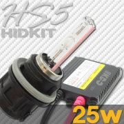 HIDフルキット HS5 4300K 25W 防水 極薄型 スリムバラスト Hi/Low切り替え