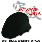 スカイウェイブ CJ43A スモークスクリーン