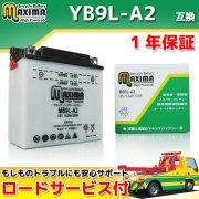 MB9L-A2