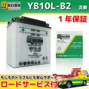 MB10L-B2
