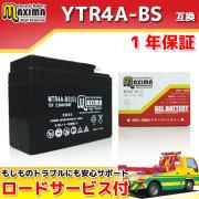 MTR4A-BS(G)