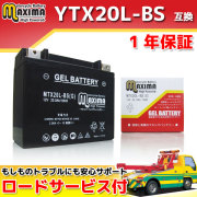 MTX20L-BS(G)