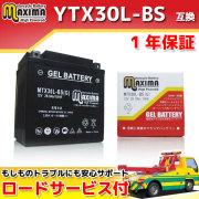 MTX30L-BS(G)