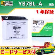 MB7BL-A