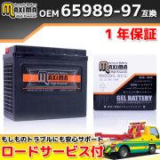 MHD20HL-BS(G)