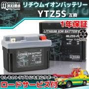 MLZ5S-FP