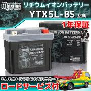 ML5L-BS-FP