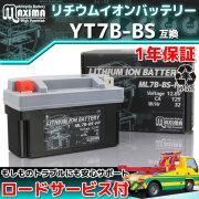 ML7B-BS-FP