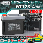 ML12B-BS-FP