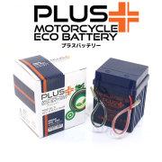 オートバイバッテリー:ジェルバッテリー/PB2.5L-X 互換 YB2.5L-C GM2.5A-3C-2 FB2.5L-C