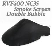 RVF400 スモークスクリーン