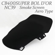 CB400SB スモークスクリーン