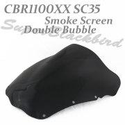 CBR1100XXスモークスクリーン