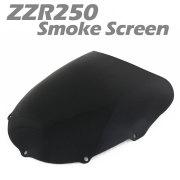 ZZR250スモークスクリーン