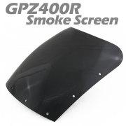 GPZ400Rスモークスクリーン