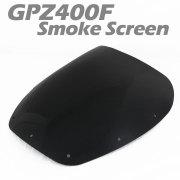 GPZ400Fスモークスクリーン