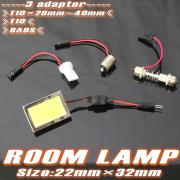 12V用 面発光 汎用 LED ルームランプ/ライト 22mm×32mm T10 ウェッジ BA9S ホワイト発光  《S》