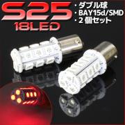 18連 LED