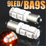 9連 LED BA9S