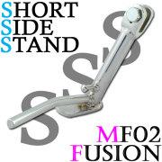 フュージョン MF02 メッキショートサイドスタンド