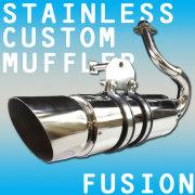 フュージョン/X用(MF02):S1極太ステンレス マフラー(フルエキゾースト)