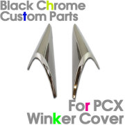 PCX125 JF28 ブラックメッキ リアウインカーカバー