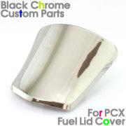 PCX125用(JF28):ブラックメッキフューエルリッドカバー (給油口フタ)