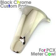 PCX125用(JF28):ブラックメッキメーターパネルアンダーカバー