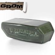 LEDスモークテールランプ