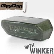 LEDスモークテールランプ ウインカー付