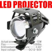 LEDプロジェクター