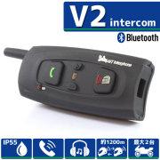 Bluetooth対応 インカム 【V2/1台】
