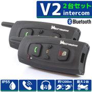 Bluetooth対応 インカム 【V2/2台】